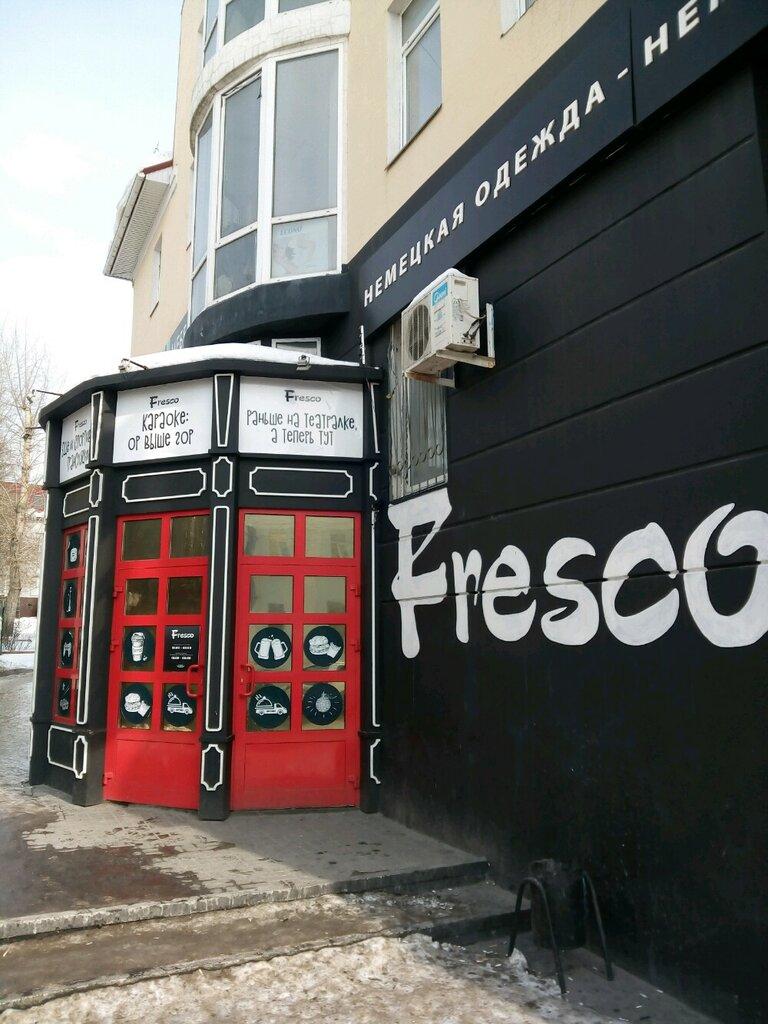 кафе — Fresco — Калуга, фото №4