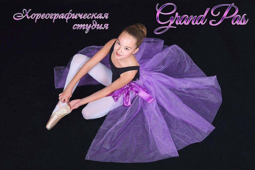 школа танцев — Хореографическая студия Grand Pas — Севастополь, фото №3