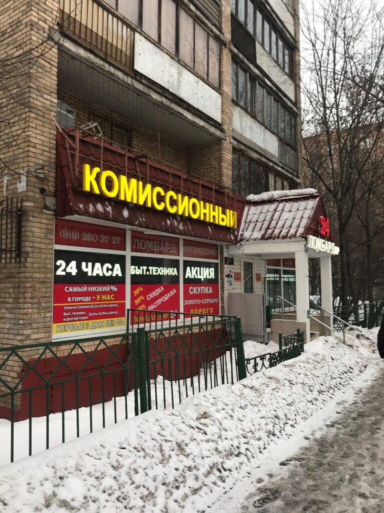 Меховые ломбарды в москве круглосуточно аренда авто малага без залога