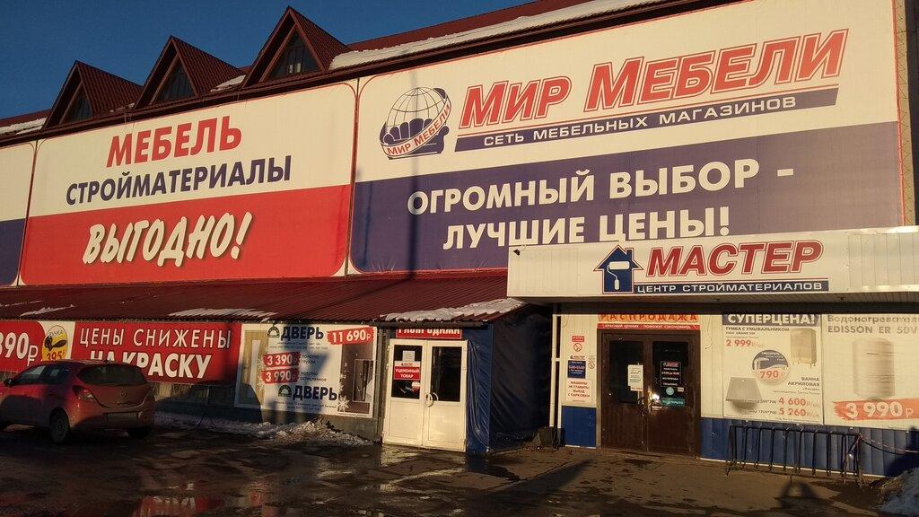 Сайт Магазина Мастер Тамбов