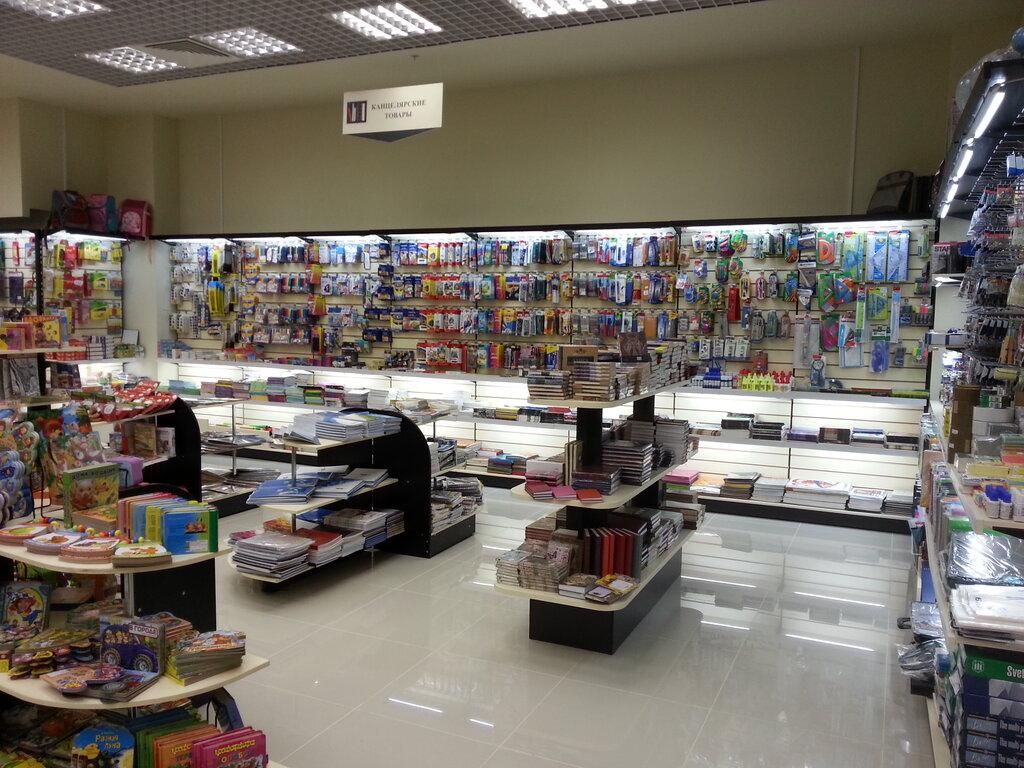 продаже загородных выкладка товара игрушки фото передней