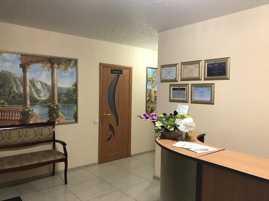 стоматологическая клиника — Роял-Дент — Екатеринбург, фото №4
