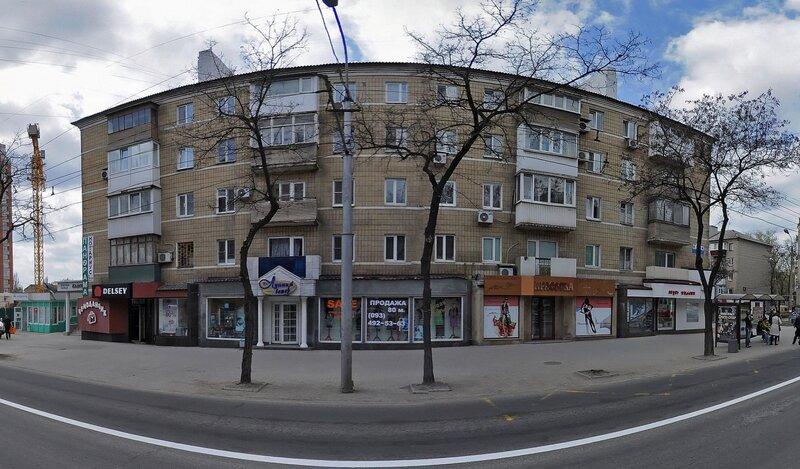 Donetsk City Center Apartments