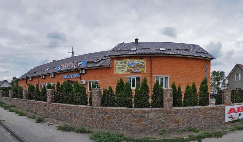 Отельно-ресторанный комплекс У Владимира