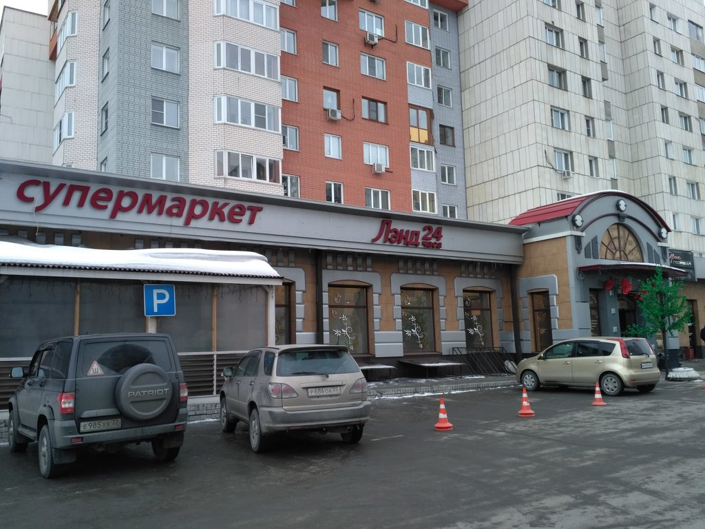 Ленд 24 Магазин Барнаул