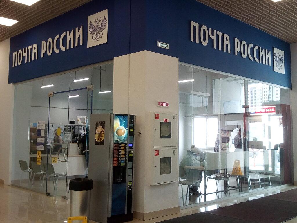 почтовое отделение — Отделение почтовой связи Тюмень 625033 — Тюмень, фото №1