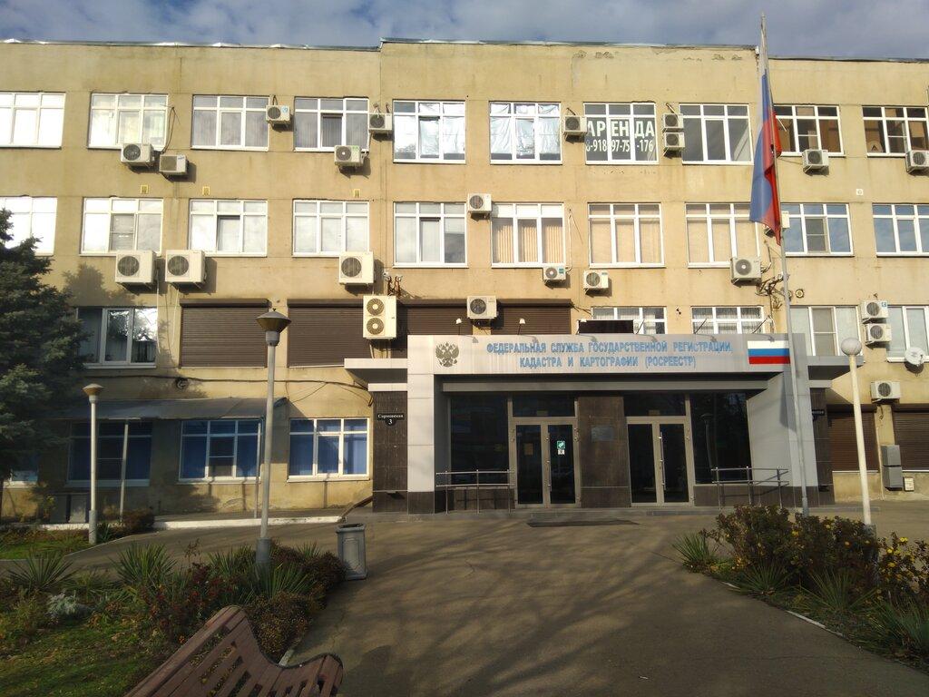 кадастровые работы — Кубаньгеоконтроль — Краснодар, фото №3