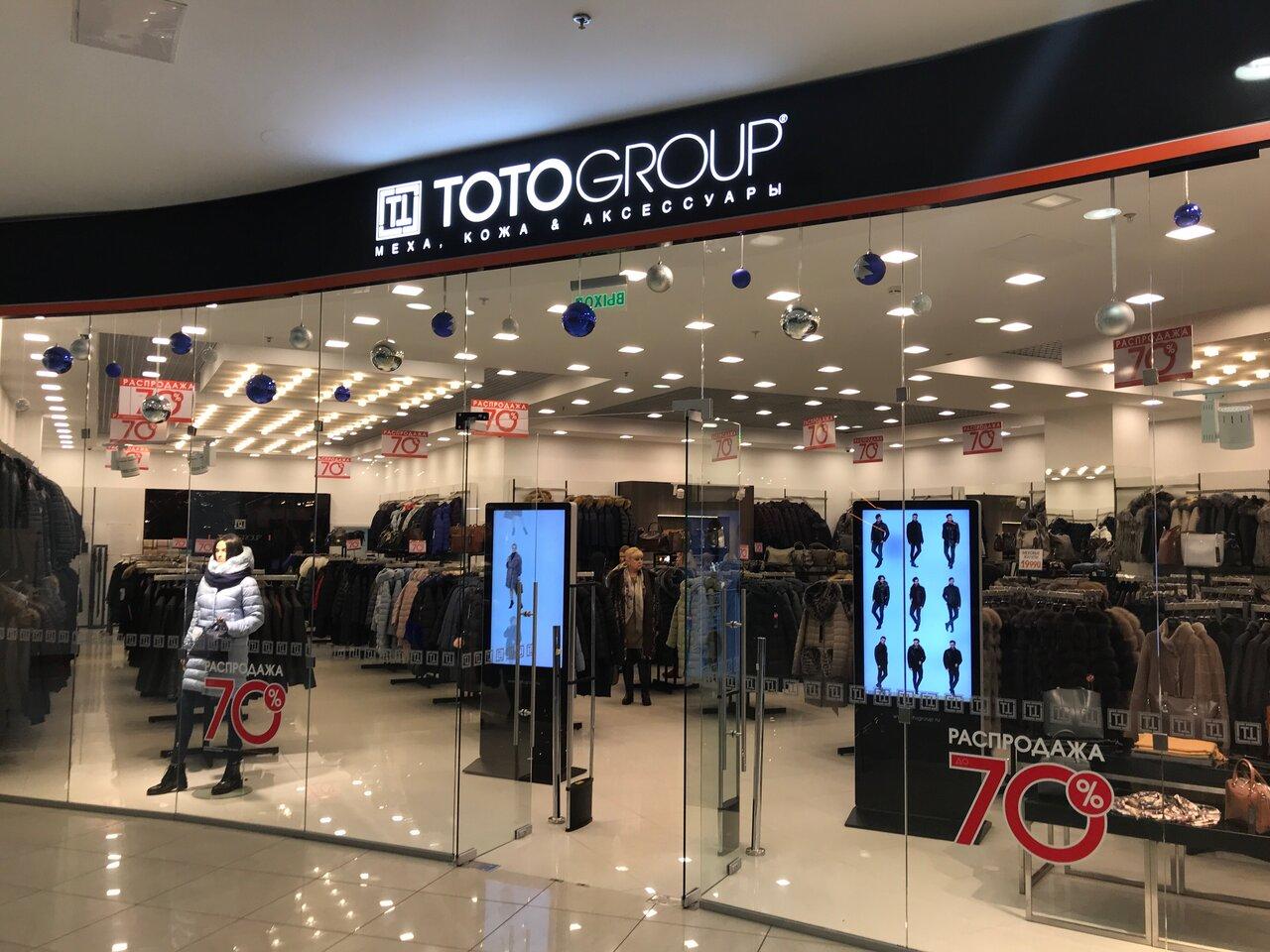 Магазины Одежды В Северном Нагорном Мурманск