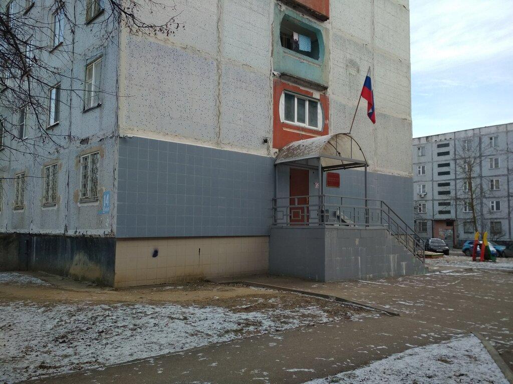 Десногорск бетон купить стойку для бетона