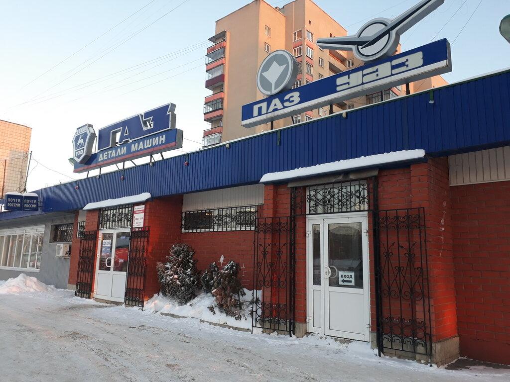 Магазин Газ Рядом