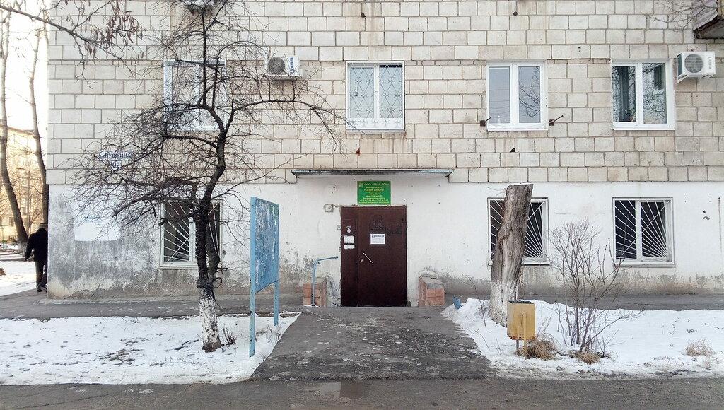 коммунальная служба — Жилищная управляющая компания — Волжский, фото №1