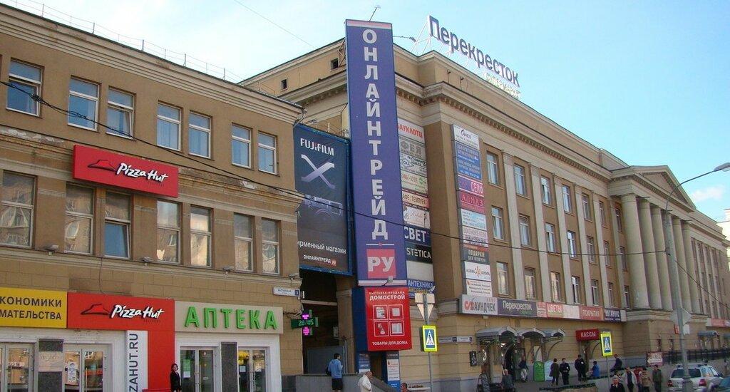 юридические услуги — Арбитражный управляющий — Москва, фото №1