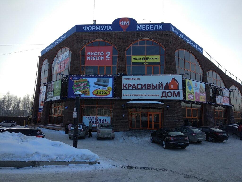 торговый центр — ТЦ Красивый дом — Пермь, фото №2