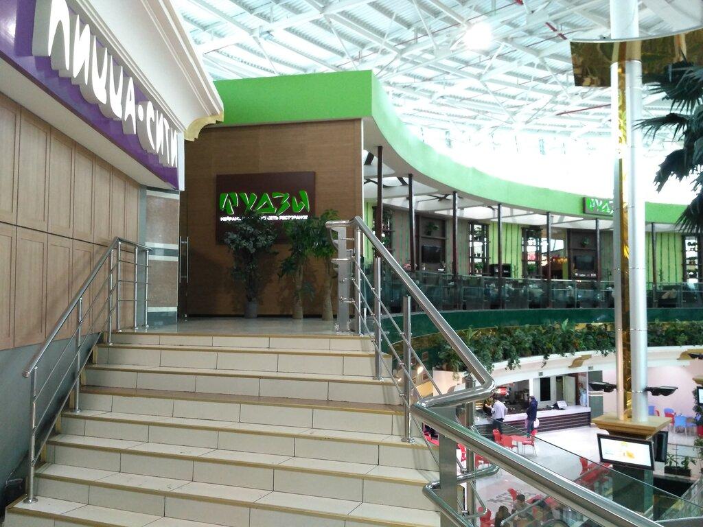 ресторан — Фудзи — Нур-Султан (Астана), фото №2