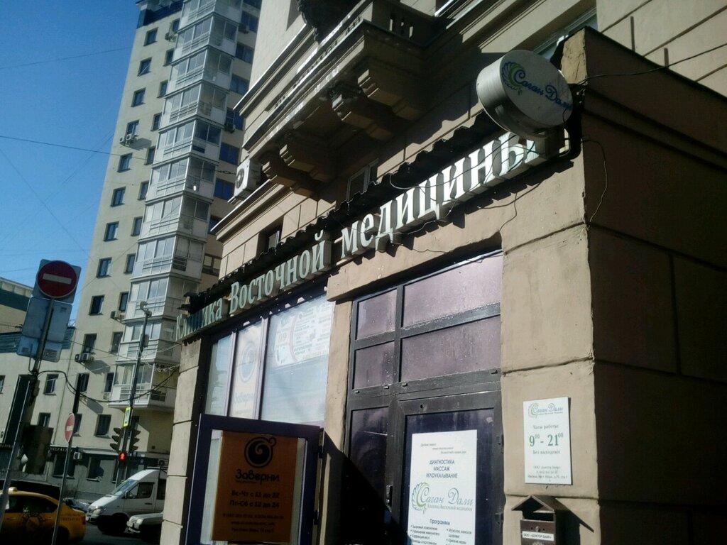 медцентр, клиника — Центр восточной медицины Саган Дали — Москва, фото №2