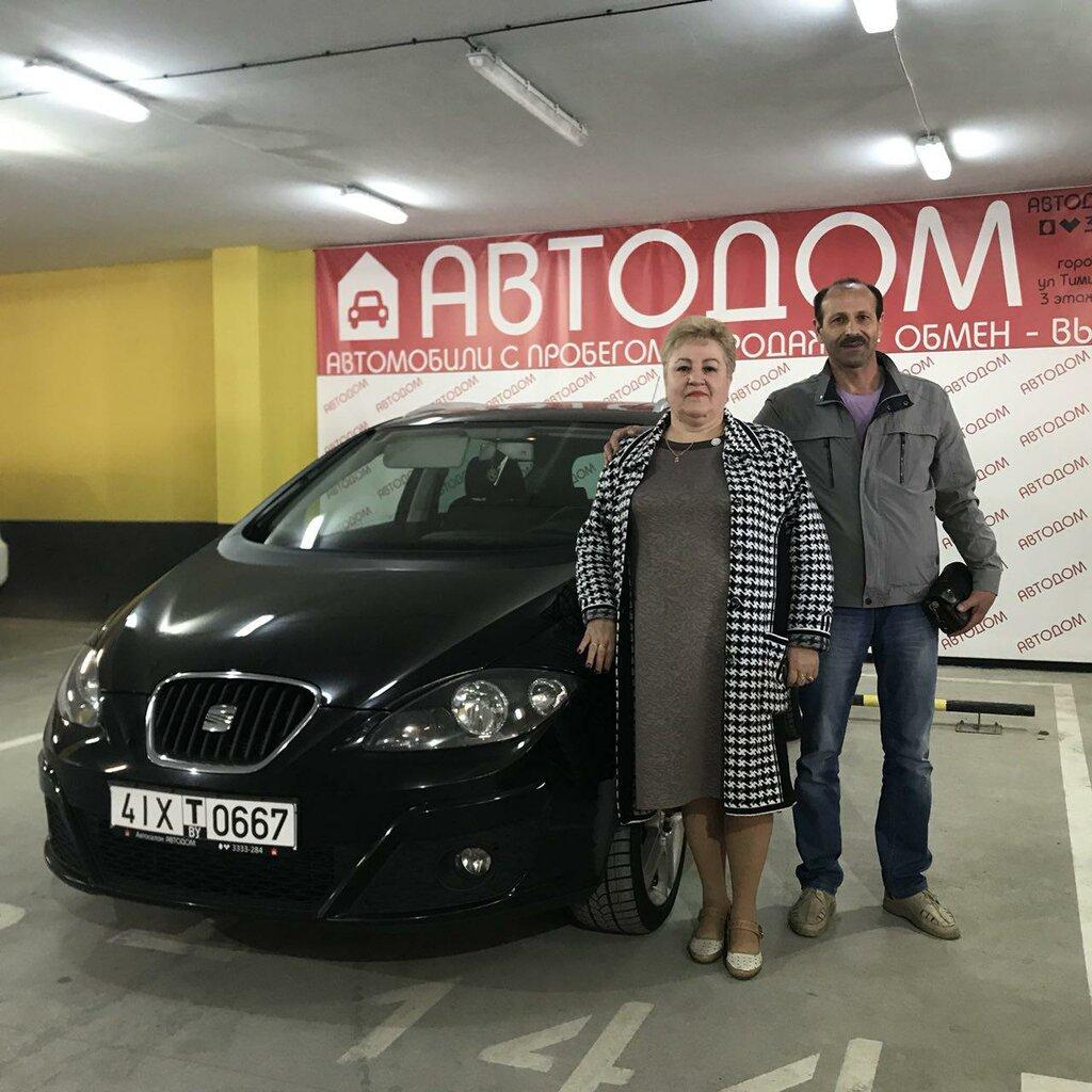 Автодом купить машину в кредит