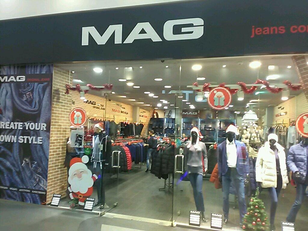 70401d888b82b Mag - магазин джинсовой одежды, метро Спортивная, Самара — отзывы и ...
