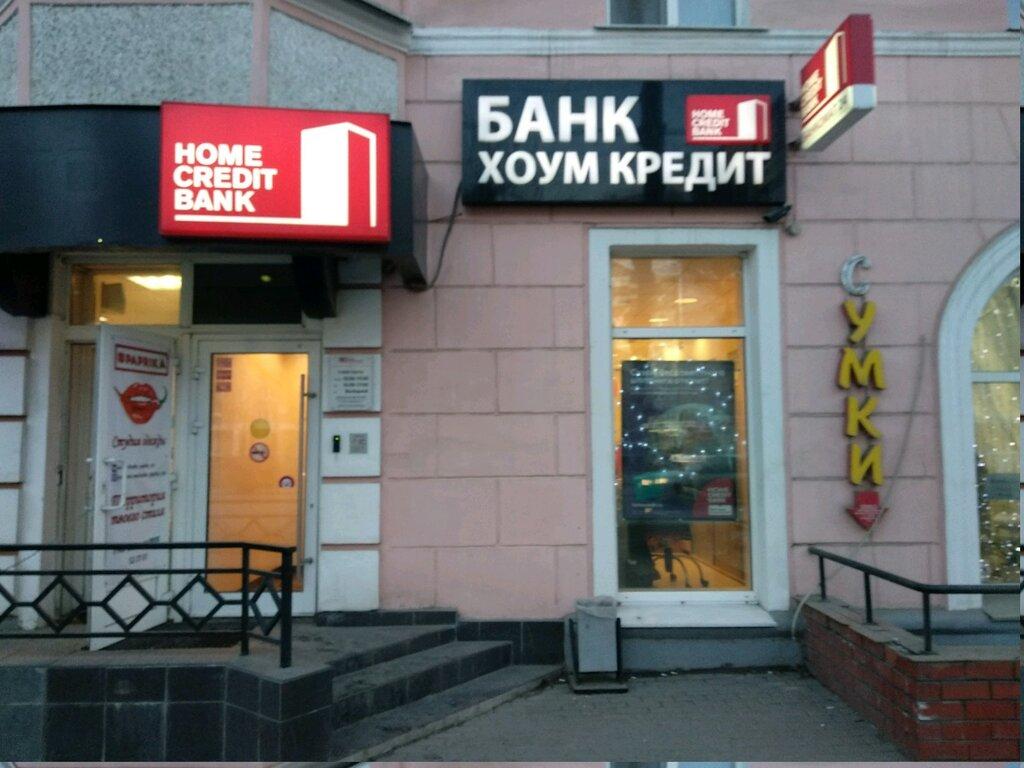 условия кредита в банке восточный для пенсионеров