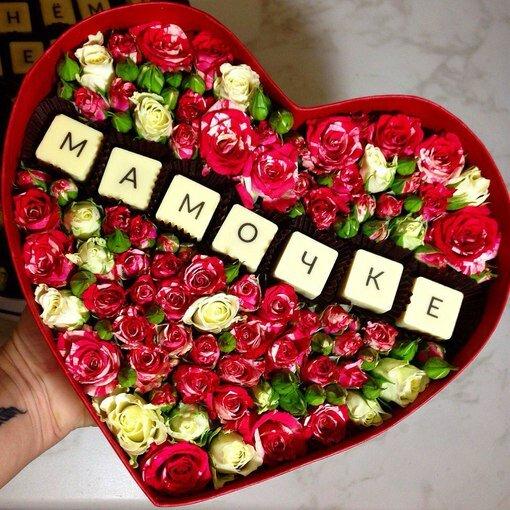 Розы и подарок картинки с надписями, фруктов открытки
