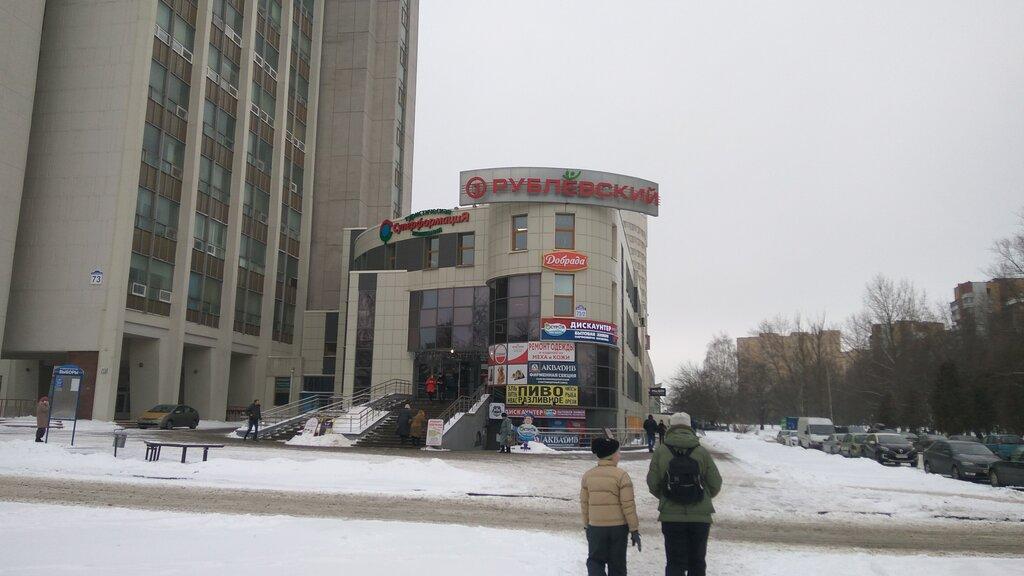 турагентство — Суперформация — Минск, фото №9