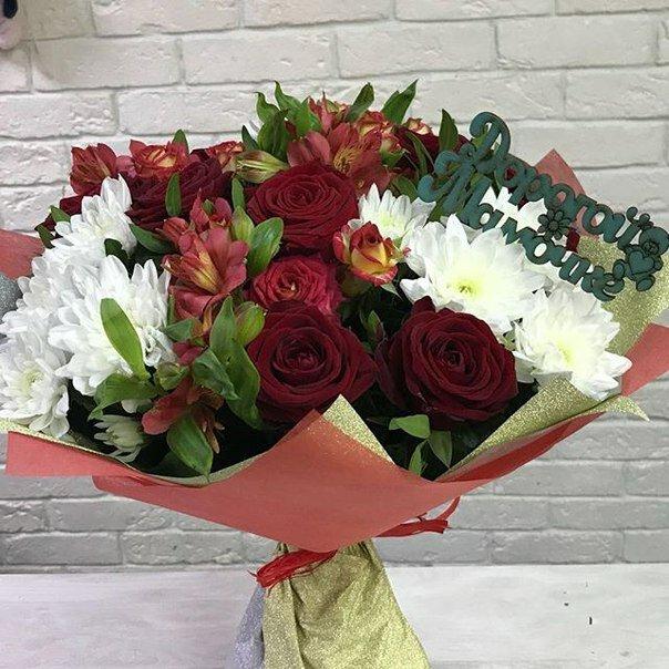 Букеты, служба доставки цветов и подарков в дзержинске