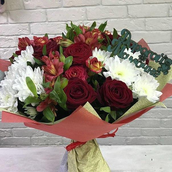 Букеты заказ, доставка цветов дзержинск нижегородской области весна