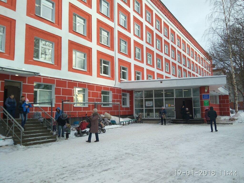 поликлиника для взрослых — Вологодская городская поликлиника № 3 — Вологда, фото №2