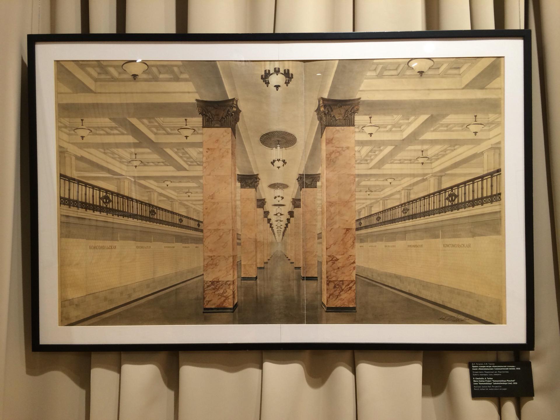 «Государственный музей архитектуры им. А.В. Щусева» фото 5