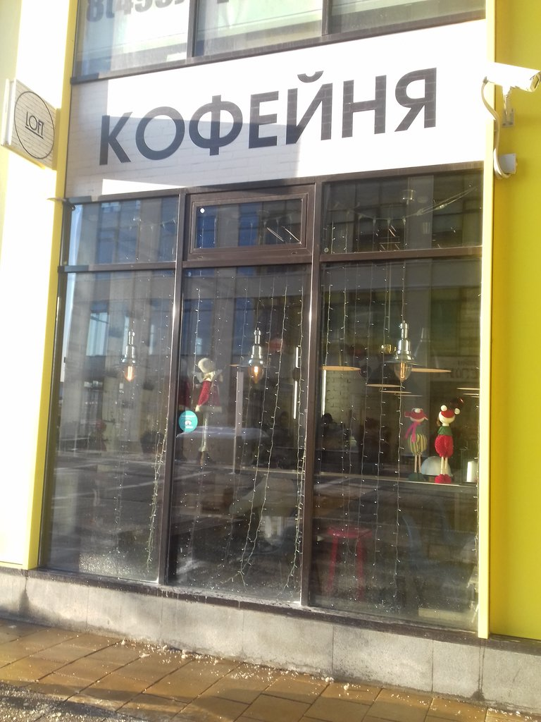 кофейня — Loft — Москва, фото №1