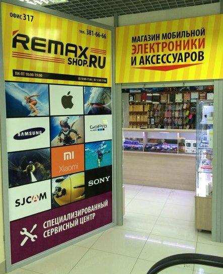 Remax shop, салон связи, ул  Мичурина, 10/1, Новосибирск, Россия