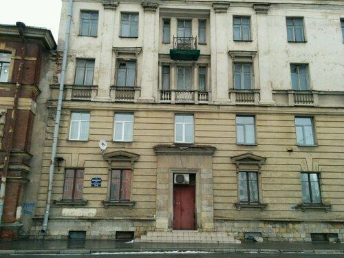 дом престарелых егорьевского района