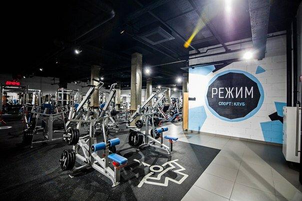 fitness club — Regym — Nizhny Novgorod, photo 2