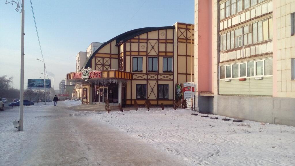 Марка кафе город октябрьский [PUNIQRANDLINE-(au-dating-names.txt) 53