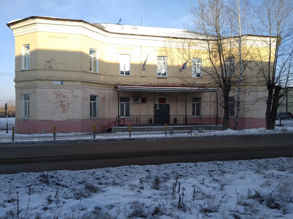 Мировой суд гСтаврополь адрес