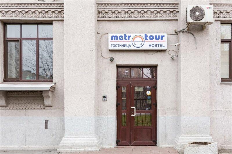 Метро-Тур