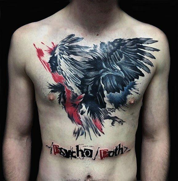 тату-салон — Tattooformat — Москва, фото №2