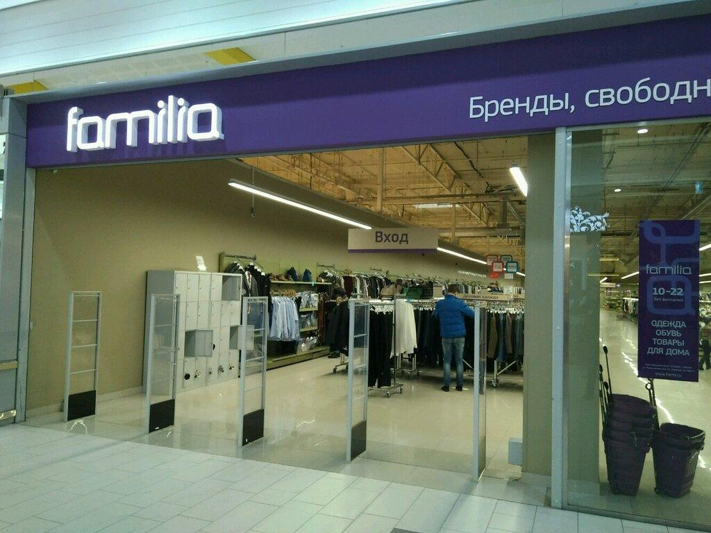 Магазины Фамилия В Санкт Петербурге На Карте