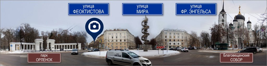 фотоуслуги — Фотоцентр Ника — Воронеж, фото №2