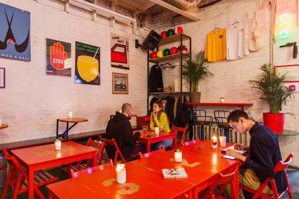 кафе — Энтузиаст — Москва, фото №2