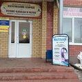 Натали, Услуги маникюра и педикюра в Городском округе Новочебоксарск