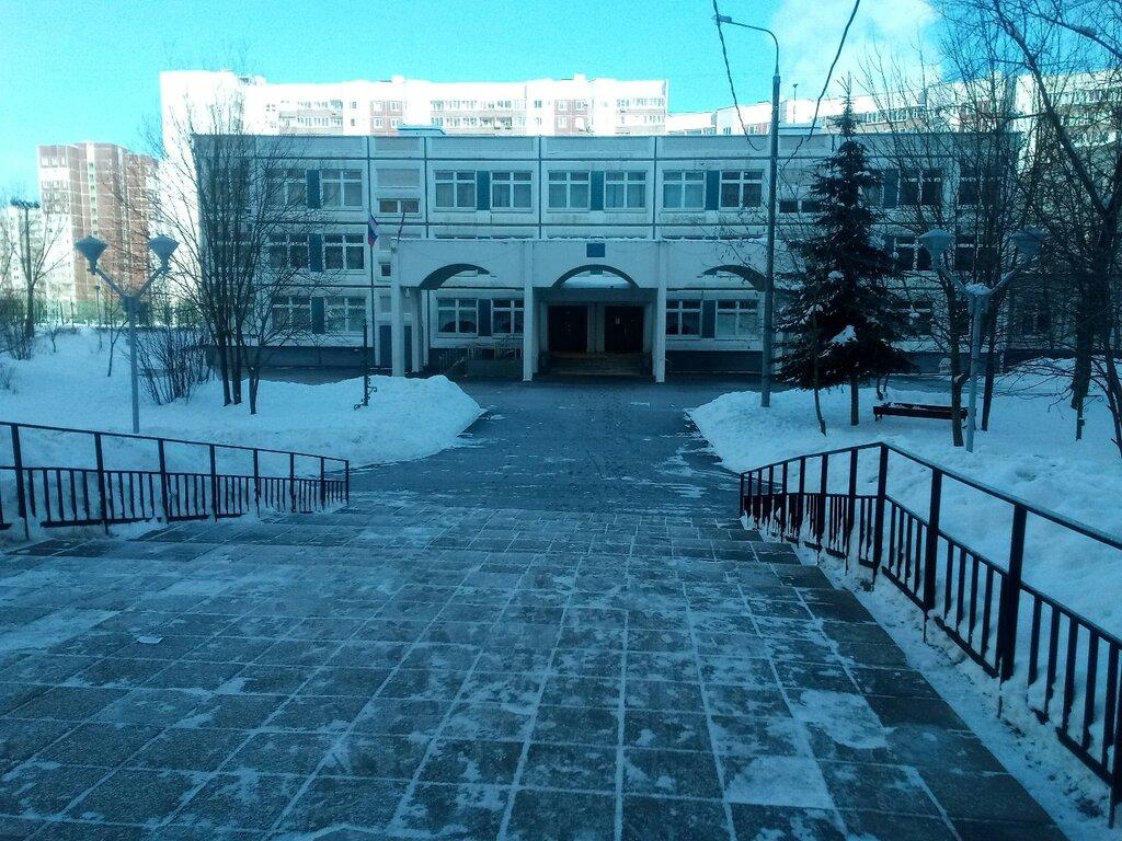 общеобразовательная школа — ГБОУ школа № 1151, учебный корпус № 3 — Зеленоград, фото №2