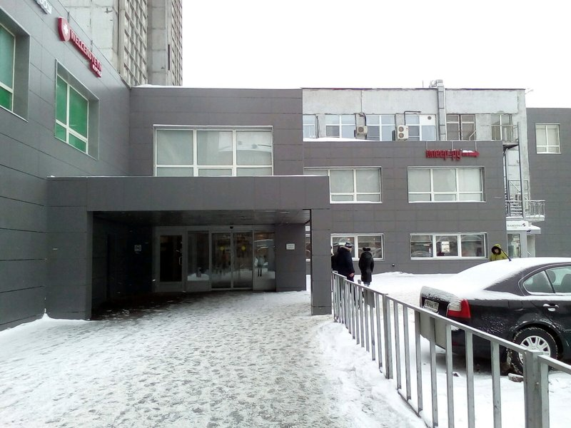 Максима Панорама