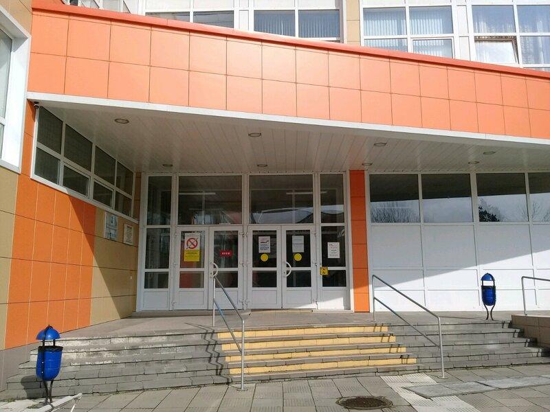 Центр восстановительной медицины и реабилитации Краснодарская бальнеолечебница