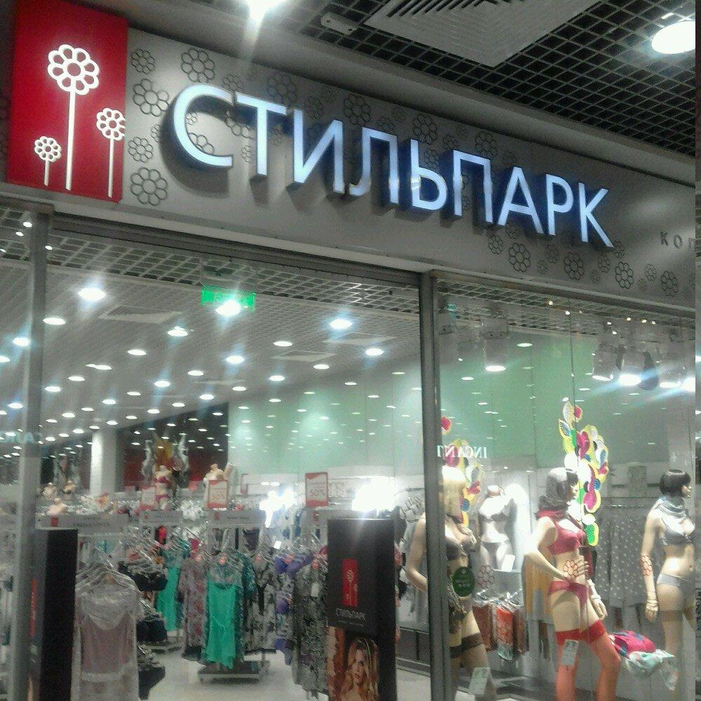 029a5857a3ed4 Стильпарк - магазин белья и купальников, Челябинск — отзывы и фото ...