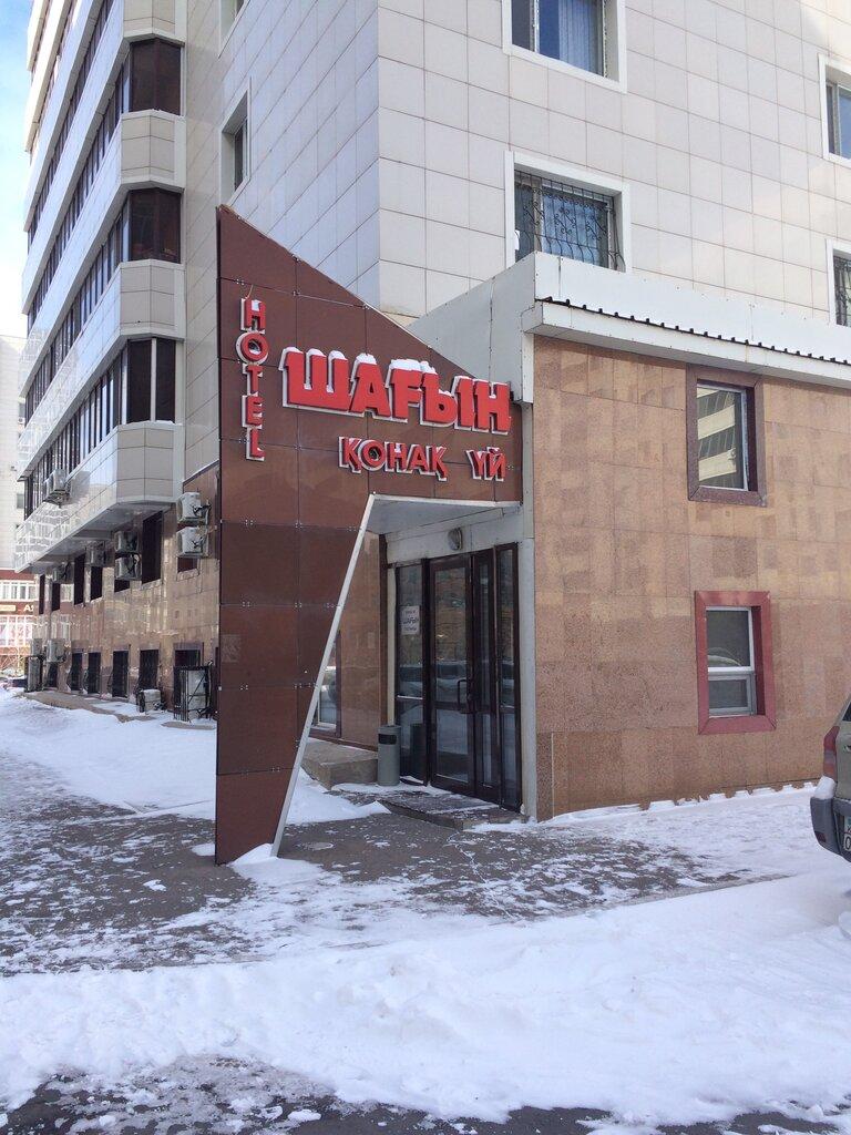 гостиница — Шагын — Нур-Султан, фото №2