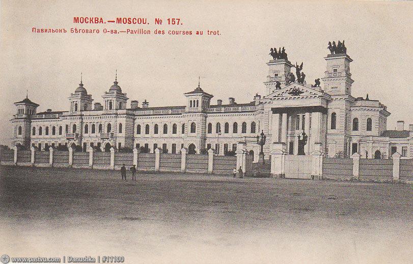 ипподром — Центральный Московский ипподром — Москва, фото №6
