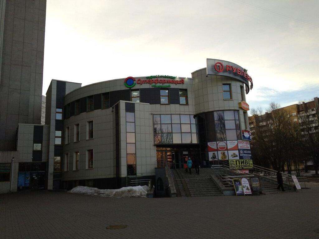 турагентство — Суперформация — Минск, фото №6