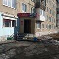 Эстэль, Услуги в сфере красоты в Городском округе Ачинск