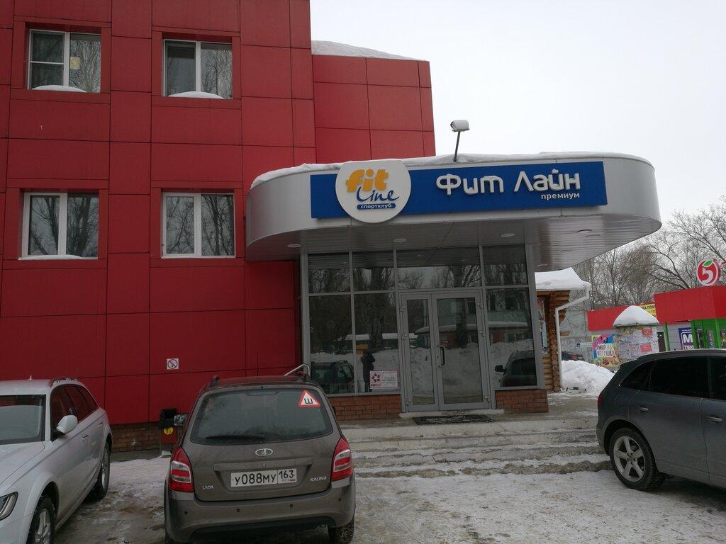 фитнес-клуб — Фит Лайн Премиум — Тольятти, фото №1