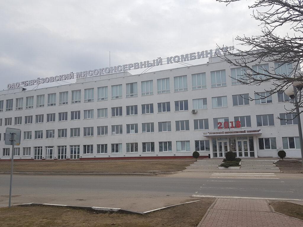 Клейма советских фарфоровых заводов фото полезна